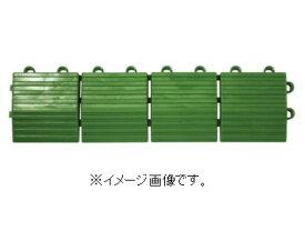 【代引き不可商品】【時間指定不可】TERAMOTO/テラモト ハードターフ・ナイロンH-30併用ふち 緑 中ふちメス 75×300 MR-003-594-1