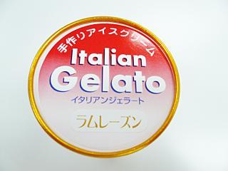 氷見ジェラート「ラムレーズン」 【地元富山の牛乳を使用、手作りです。ヘルシーでとろけんばかりのなめらかさ】