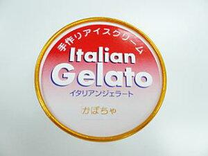 氷見ジェラート「かぼちゃ」 【地元富山の牛乳を使用、手作りです。ヘルシーでとろけんばかりのなめらかさ】