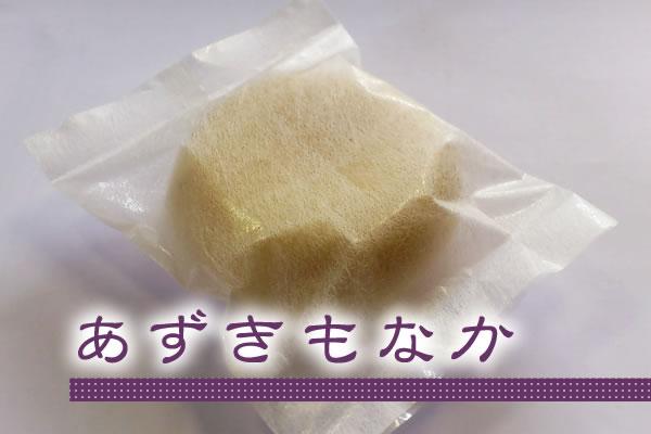 氷見ジェラート「大納言あずきもなかアイス」 【地元富山の牛乳を使用した手作りです。】