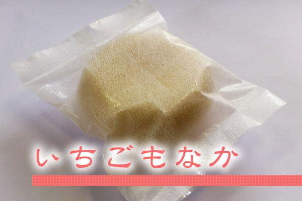 氷見ジェラート「いちごもなかアイス」 【地元富山の牛乳を使用した手作りです。】