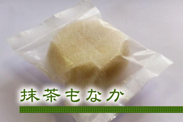氷見ジェラート「抹茶もなかアイス」 【地元富山の牛乳を使用した手作りです。】