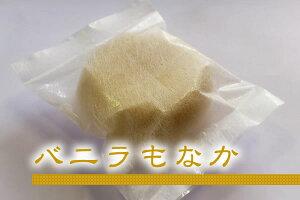 氷見ジェラート「バニラもなかアイス」 【地元富山の牛乳を使用した手作りです。】
