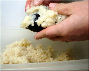塩と麹(こうじ)の三五八漬の素 (量り売り) キロ売り米麹乾燥贅沢生酵素!