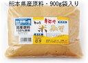 熊本県産原料無添加・手づくり【米味噌〔1000g〕】酵素活性
