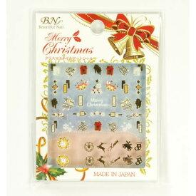 【ネコポス便可】 ビー・エヌ クリスマスで大活躍のネイルシール MCM-02 メリークリスマスネイルアートステッカー