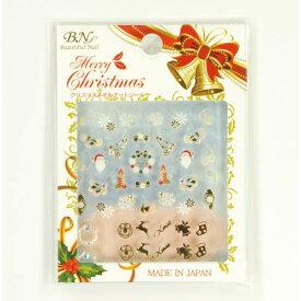 【ネコポス便可】 ビー・エヌ クリスマスで大活躍のネイルシール MCM-03 メリークリスマスネイルアートステッカー