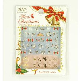 【ネコポス便可】 ビー・エヌ クリスマスで大活躍のネイルシール MCM-04 メリークリスマスネイルアートステッカー