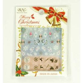 【ネコポス便可】 ビー・エヌ クリスマスで大活躍のネイルシール MCM-06 メリークリスマスネイルアートステッカー