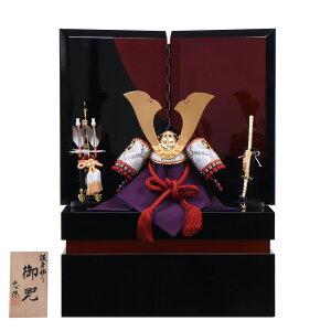 五月人形 コンパクト おしゃれ 収納 兜飾り 小型 10号 赤糸威 兜飾り モダン 黒紅収納台 モダン