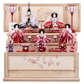 雛人形 引き出し収納台 五人飾り 三段飾り 三五 初節句 ひな祭り 雛聖 送料無料