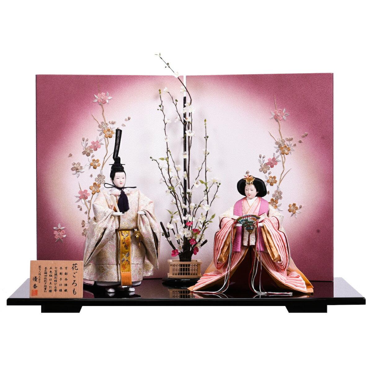 雛人形 立ち雛 京都西陣織 平安優香 花ごろも 送料無料