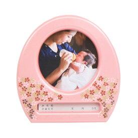 雛人形 名前・生年月日・写真 オルゴール立札 写真立て 送料無料