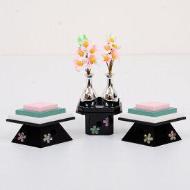 雛人形 お道具 単品 螺鈿(らでん) 送料無料
