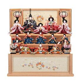 雛人形 引き出し式収納台 十五人飾り リボン桜 送料無料