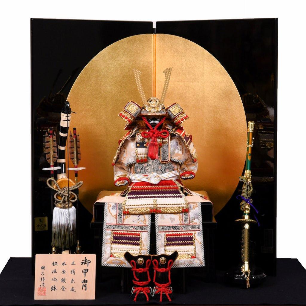 五月節句 男の子 五月人形 鎧飾り 5号 色々威大鎧 朝比奈徹山 送料無料