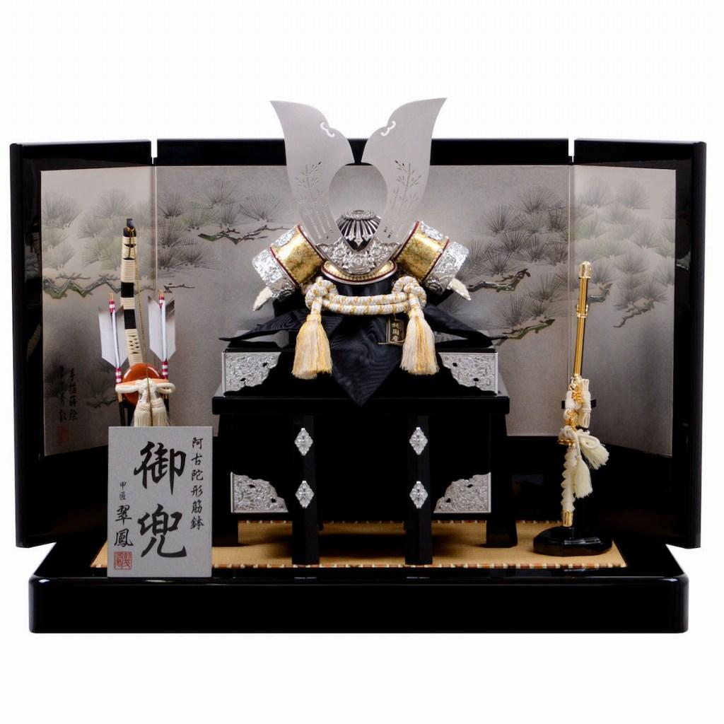 五月節句 男の子 五月人形 御兜飾 白糸威 阿古陀形筋兜 銀松寿 平安翠鳳 送料無料