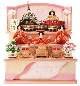 雛人形 特選 ひな人形 雛人形 特選 雛 三段飾り 五人飾り 雛 名匠・逸品飾り 雅 ピンク塗 h263-sb-miyabi 【2020年度新作】