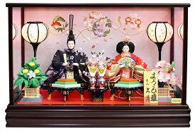 雛人形 久月 ひな人形 雛 ケース飾り 親王飾り よろこび雛 芥子親王 オルゴール付 【2020年度新作】 h023-k-9132