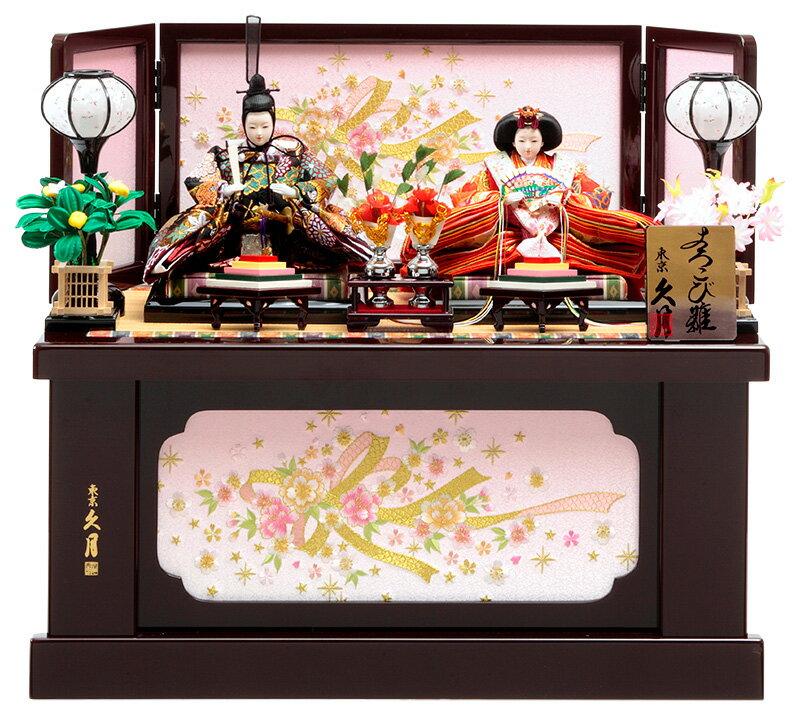 雛人形 久月 ひな人形 雛 コンパクト収納飾り 親王飾り よろこび雛 三五親王 【2018年度新作】 h303-k-2208 D-48