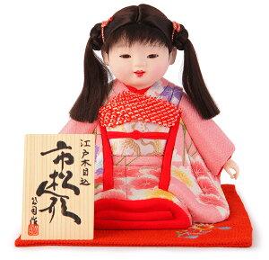 雛人形 ひな人形 雛 木目込人形飾り 市松人形 童人形 人形単品 公司作 【2020年度新作】 mi-kj-kk606g-4
