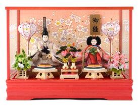 雛人形 特選 ひな人形 小さい コンパクト 雛人形 特選 雛 ケース飾り 雛 親王飾り ゆうか ピンク艶 26052 h263-ts-yuuka-p 【2020年度新作】