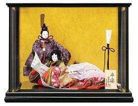 雛人形 スキヨ ひな人形 雛 ケース飾り 親王飾り 柴田家千代作 葵 平安47186 金襴 【2020年度新作】 h023-sk-47186