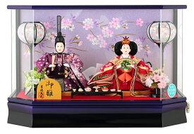 雛人形 特選 吉徳 ひな人形 小さい コンパクト 雛 ケース飾り 親王飾り 六角 アクリルケース オルゴール付 【2021年度新作】 h023-yscp-322002 こどもの日