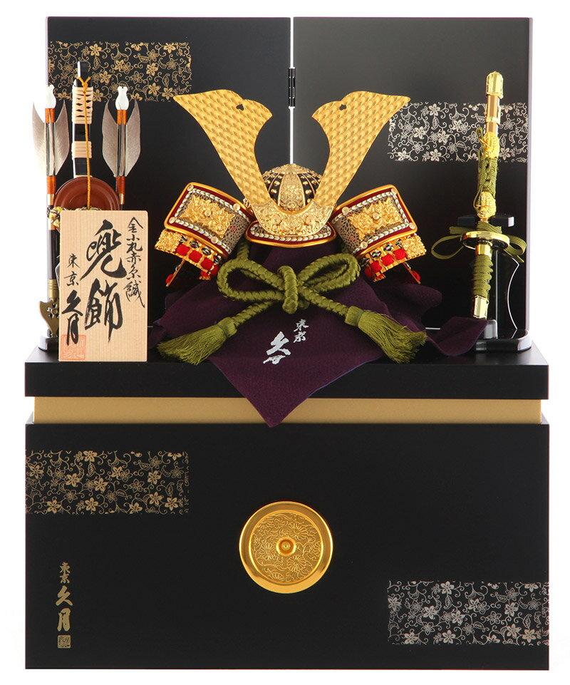 五月人形 久月 兜 収納 飾り 金小札赤糸縅 h305-kcp-1048nr【2019年度新作】