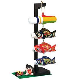 五月人形 久月 室内飾り 室内鯉のぼり 鯉幟つるし 金太兜 【2019年度新作】 h315-k-wtm-1 K-158