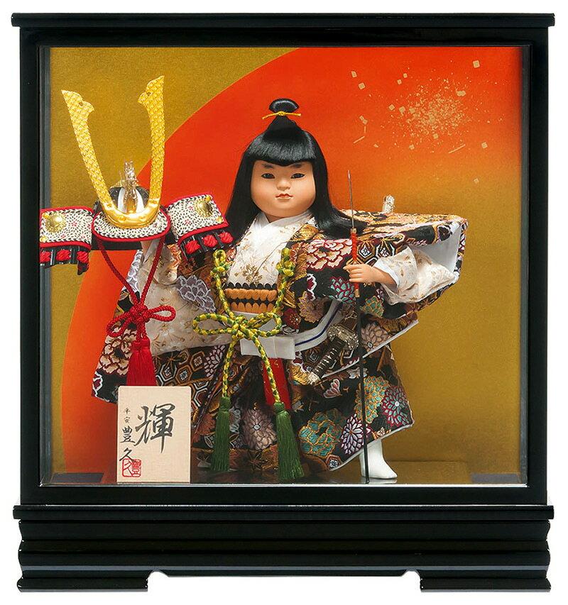 五月人形 コンパクト 豊久 武者人形 ケース飾り 輝 7号 【2018年度新作】 h305-mo-530627 GC-235