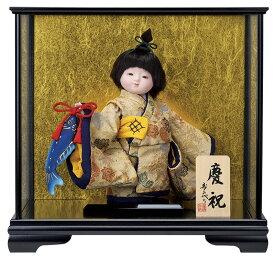 五月人形 ケース飾り 浮世人形 寿喜代作 慶祝 西陣織 ガラスケース付 【2020年度新作】 h025-sk-6053