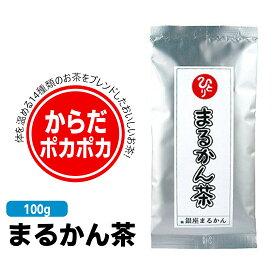 銀座まるかん まるかん茶 まるかん 健康茶 アイス ホット 斎藤一人 ひとりさん
