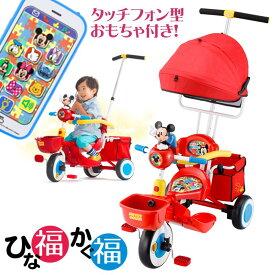 ides タッチフォンカーゴ 三輪車 ディズニーキャラクターズ レッド(ミッキー)アイデス 幌付きモデル