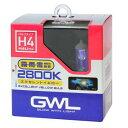 最上級の美しい光を放つハロゲンランプ H4 エクセレントイエローバルブ S1406