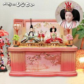 【 えっ、ピンクで かわいい 。雛人形 】【 おしゃれ こい雛】 インテリア 収納飾り コンパクト 親王飾り ひな人形 お雛様 おひな様 お雛さま 収納 ブランド 店 製作 製造 工房 販売 購入 ショップ【 送料無料 】親王 親王飾