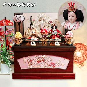 【 コンパクト ですが、作りは 最高 な ひな人形 】【 お雛さま おひな様 小桜雛】 コンパクト飾り お雛様 コンパクトタイプ コンパクト型 コンパクト式 かわいい 可愛い カワイイ 小さい ミ