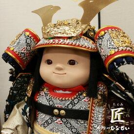 五月人形 子供大将 コンパクト【 幸一光 匠 (たくみ) 】可愛い 武者人形 大将飾り 五月飾り