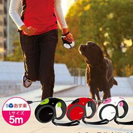《あす楽》Lサイズ ペティオ スタイルトレーナー リールリード スマートコントロール レッド ブラック ホワイト(犬 散歩 リード 伸縮リード 大型犬)