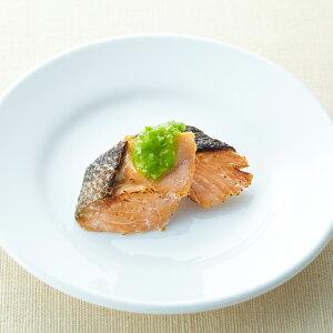 鮭のグリーンソース( 無添加 国産 犬 お惣菜 ユーグレナ 美味しい 阪急ハロードッグ わんちゃんのヘルシー惣菜)