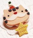 ★早割★自然食材100%猫向☆鮭と鶏むね肉の発酵ケーキ【白ヒゲ★にゃんこサンタ】(無添加/無着色)(猫/ねこ/冷凍/ごちそう/自然食)(美味しい/くりすます/クリスマス/パーティー)