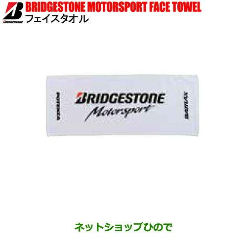 ブリヂストン(ブリジストン) BRIDGESTONE MOTORSPORT FACE TOWELモータースポーツ フェイスタオルタオル フェイスタオル※
