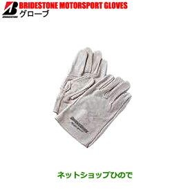 ●ブリヂストン(ブリジストン)BRIDGESTONE MOTORSPORT GLOVESブリヂストングローブグローブ 手袋※