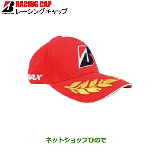 ブリヂストン(ブリジストン)RACING CAPレーシング キャップ帽子 キャップ 作業着 作業服 仕事着※