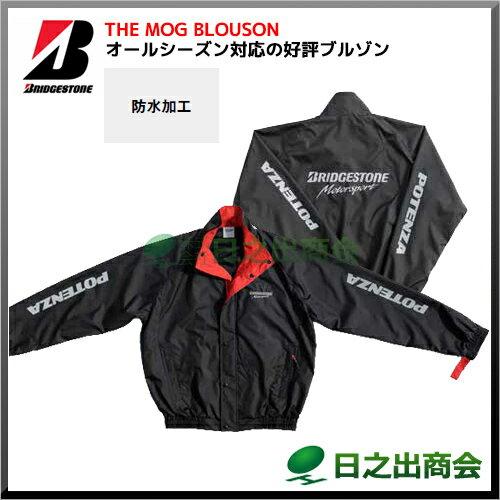 ブリヂストン(ブリジストン) THE MOG BLOUSON オールシーズン対応の好評ブルゾン長袖 ブルゾン 作業着 作業服 仕事着