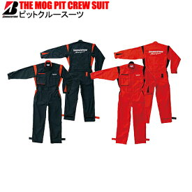 ●◯ブリヂストン(ブリジストン) THE MOG PIT CREW SUIT(ブラック・レッド)ピットクルースーツ※長袖ツナギ 作業着 作業服 仕事着 つなぎ