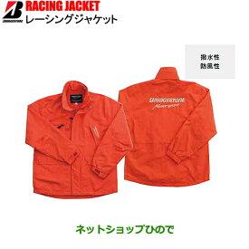 ●◯ブリヂストン(ブリジストン)RACING JACKETレーシングジャケット(レッド)長袖 ジャケット 作業着 作業服 仕事着※