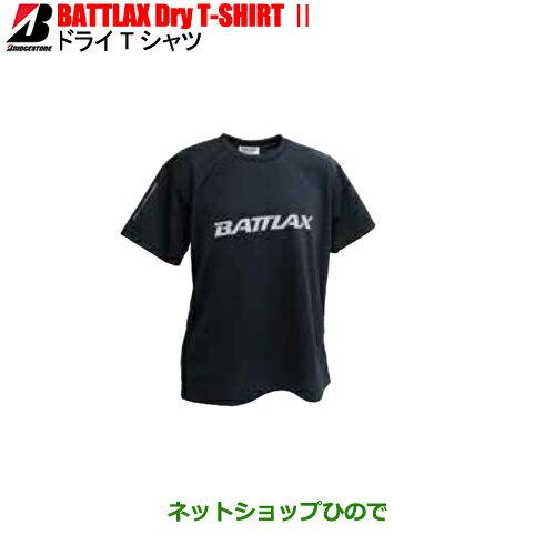 ブリヂストン(ブリジストン)BATTLAX Dry T-SHIRT IIドライシャツ半袖 T-シャツ 作業着 作業服 仕事着※