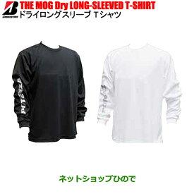 ブリヂストン(ブリジストン)THE MOG Dry LONG SLEEVED T-SHIRTロングTシャツ(ブラック/ホワイト)※長袖 ロング Tシャツ 作業着 作業服 仕事着