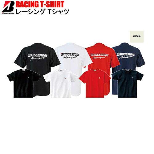 ブリヂストン(ブリジストン)RACING T-SHIRTレーシングTシャツ(ホワイト/ブラック/ネイビー/レッド)※半袖 Tシャツ 作業着 作業服 仕事着